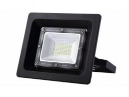 Partnersite LED žibintas LLC050A