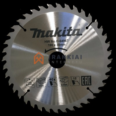 Segmentinis pjūklelis metalui MAKITA Multitool TMA063 100mm
